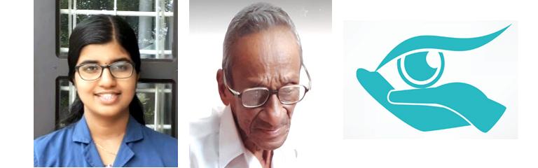 ഗീതിക വിനോദ്  / ദിവാകരൻ നായർ