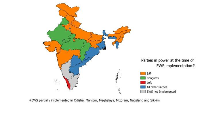 ഇന്ത്യയിൽ സംവരണേതരവിഭാഗളിലെ പാവപ്പെട്ടവർക്കായുള്ള സംവരണം നടപ്പിലാക്കിയ സംസ്ഥാനങ്ങൾ. GoI notification, various state government notifications, various UT admin notifications and various news reports during January 2019- October 2020