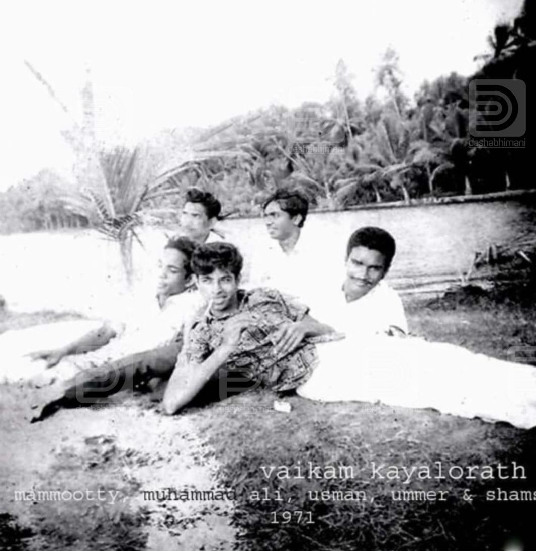 മമ്മൂട്ടി, മുഹമ്മദ് അലി, ഉസ്മാൻ, ഉമ്മർ, ഷംസു