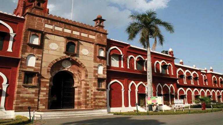 അലിഗഢ് സര്വകലാശാല