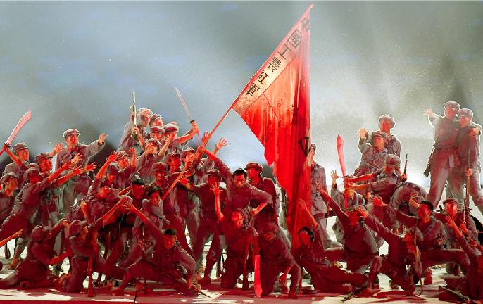 സിപിസി രൂപീകരണത്തിന്റെ നൂറാം വാർഷികത്തോടനുബന്ധിച്ച് നടന്ന സാംസ്കാരിക പരിപാടിയിൽനിന്ന്