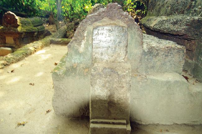'ഈ കബറിൽ അടക്കം ചെയ്യപ്പെട്ടത് സുൽത്താനെയാണ്' എന്ന് രേഖപ്പെടുത്തിയ ശിലാഫലകം