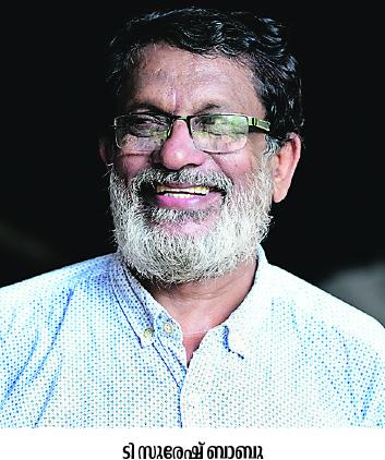 ടി സുരേഷ് ബാബു