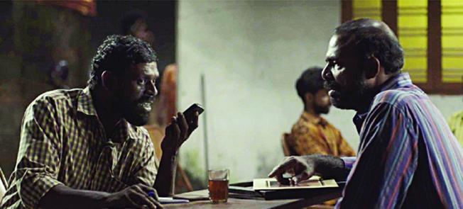 ഈ. മ. യൗവിൽ വിനായകനും ചെമ്പൻ വിനോദ് ജോസും