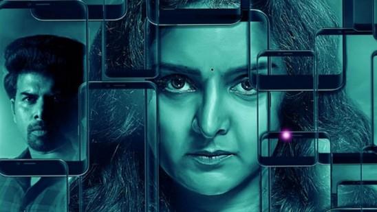 Manju Warrier's 'Chaturmukham' to be screened at Bifan Korean Film Festival    Cinema    Deshabhimani